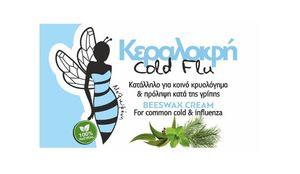 Κεραλοιφή Cold Flu 40ml - Κατάλληλο για κοινό κρυολόγημα & πρόληψη κατά της γρίπης