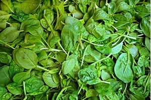 Σπανάκι Μεγάρων 1 κιλό