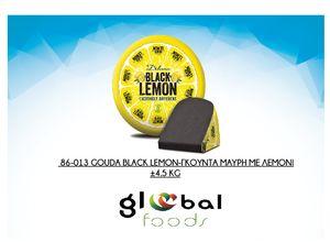Γκούντα Μαύρη Με Λεμόνι Συντ. ±1.5kg