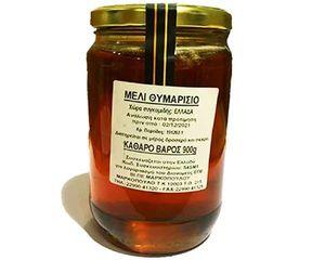 Μέλι Θυμαρίσιο συσκευασία 900 gr