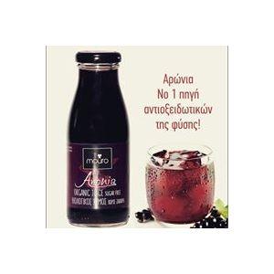 Βιολογικός χυμός αρώνιας 250 ml
