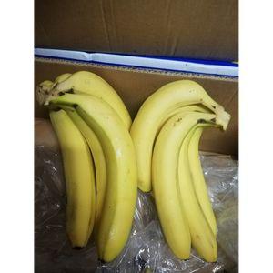 (Α)Μπανάνες Α' Εισαγωγής 1 κιλό