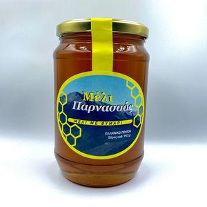 Μέλι θυμαρίσιο 950γρ.