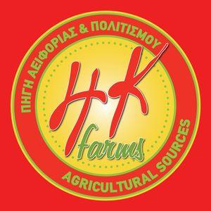 HK FARM'S COOP