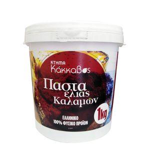 Πάστα ελιάς Καλαμών σε ΄πλαστικό δοχείο 1kg