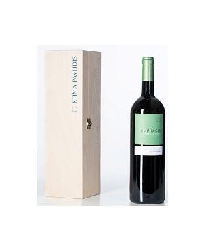 A) Κτήμα Παυλίδη Emphasis Chardonnay Λευκός 1500ml (Χρονιά: 2017)