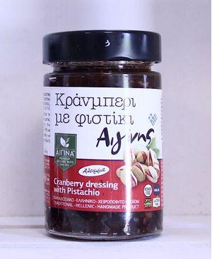 Κράνμπερι σως με φιστίκι και μέλι σε βάζο 180gr