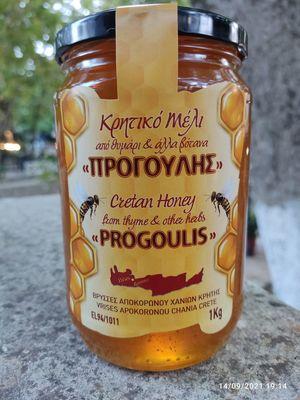 Κρητικό μέλι από θυμάρι και άλλα άγρια βότανα 3κιλα