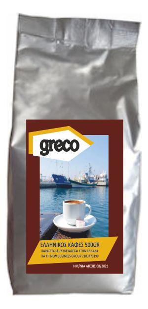 Ελληνικός Καφές 500gr