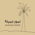 jamileh dates