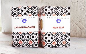 Hair soap 100gr
