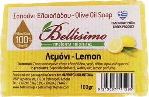 Lemon soap 100gr