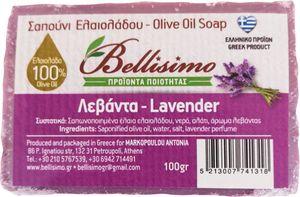 Lavender soap 100gr