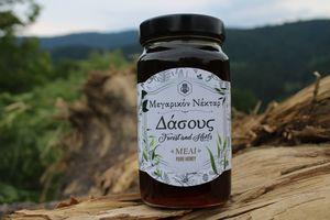 Forest honey 1kg