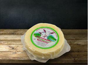Mastelo Goat Cheese 350gr