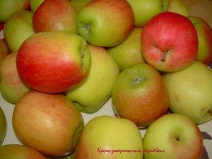 Red apples offer 1kg