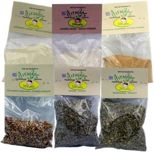 6 DIFFERENT VEGETABLE FLAVORINGS - 20% OFFER Etolos 2000+ (ONION, GARLIC, GRATED CORIANDER, CORIANDER SEED, CELERY, PARSLEY)