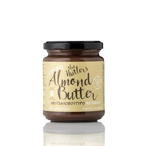 Almond butter with honey 250g / The Nutlers