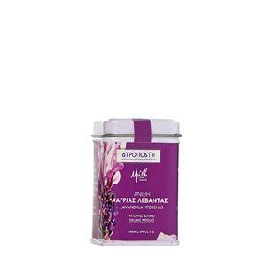 """Purple"" wild lavender flowers 5g metal box (lavandula stoechas)"