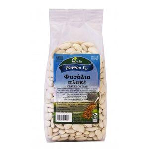 "White ""plake"" beans 500gr - Florina, Greece"
