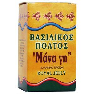 Royal jelly 20gr