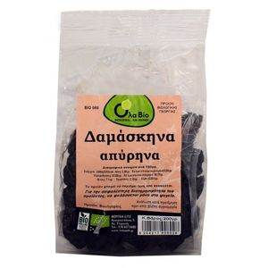 Plums without kernel 200gr