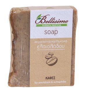Handmade coffee soap 100gr