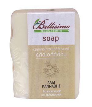 Handmade soap with cannabis oil 100gr