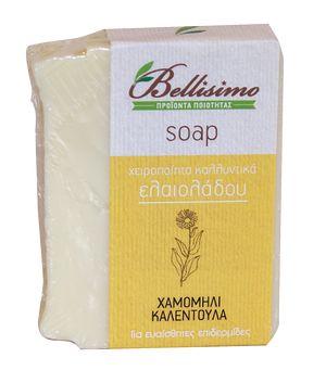 Handmade soap with chamomile-calendula 100gr