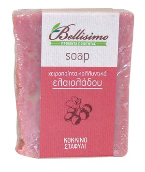 HANDMADE SOAP WITH RED GRAPE 100GR