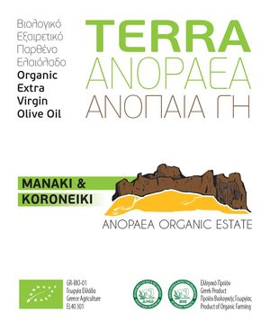 "ORGANIC EXTRA VIRGIN OLIVE OIL ""ANOPAIA GI"" 5L"