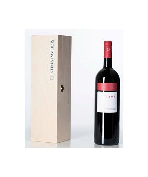 Thema Red Wine 1500ml (Year of Production: 2016)