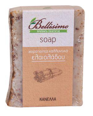 HANDMADE SOAP WITH CINNAMON 100 GR