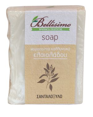 Handmade soap with Sandalwood 100gr