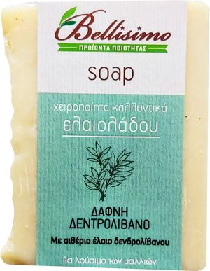 Traditional soap with bay laurel and rosemary 100gr