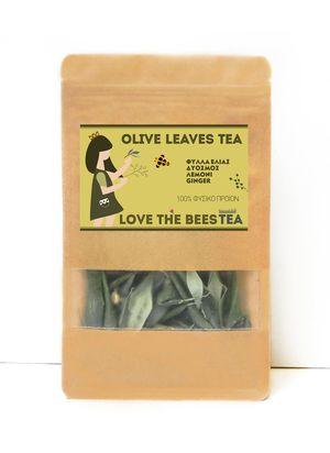 Olive herbal drink 40gr