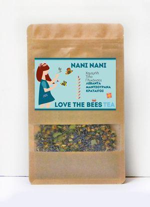 Nani Nani herbal drink 40gr