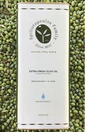 Extra Virgin Olive Oil Ultra Premium 5lt