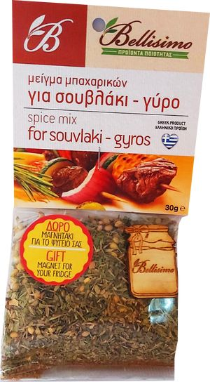 Spices mix for souvlaki - gyros
