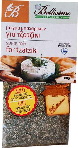 Spices mix for tzatziki