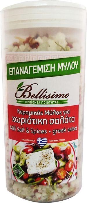 Ceramic mill refill with salt and spices- Greek salad