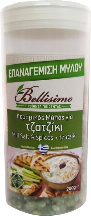 Mill refill with salt and spices - tzatziki