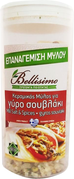 Mill refill with salt and spices - gyros souvlaki