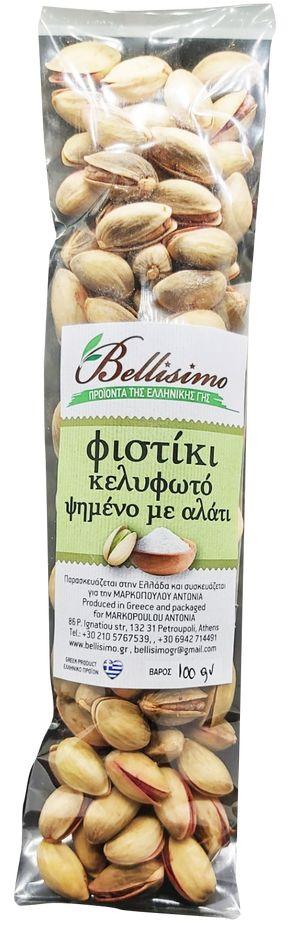 Pistachios with husk (with salt)