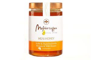 Honey From Flowers & Wildflowers 750gr.