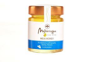 Spring Flower Honey 200gr.