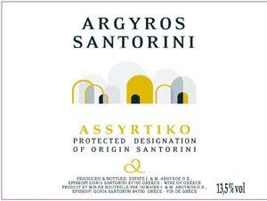 Santorini Assyrtiko White Wine 1500ml (Year of Production: 2017)