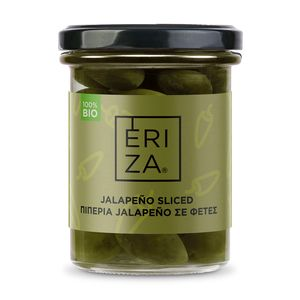 Organic Sliced Jalapeño 110g