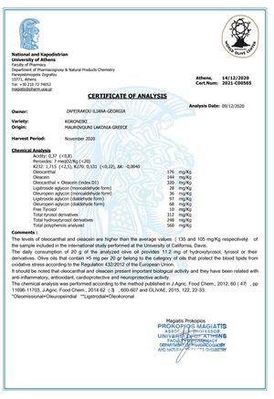 Aelia High Phenolic Extra Virgin Olive Oil 5lt 2020-2021