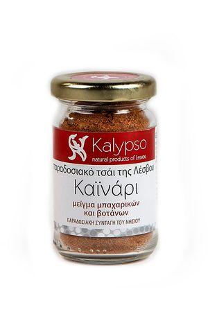 "Traditiional Greek Health Tea ""Kainari"""